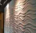 Buy 3D Wall Panels And Save 2sqm Free Installation